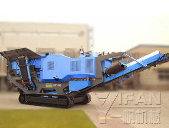 Tracked Crusher